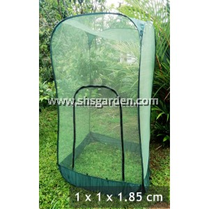 SHS Kebun Pop-up Garden Cage (11185)